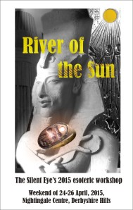 River of Sun banner in Corel