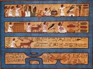 PapyrusAni1